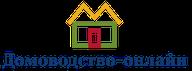 Домоводство-online