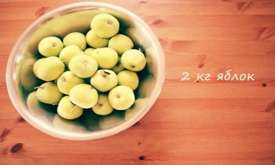 яблоки 2 кг