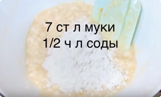 добавляем муку и соду, перемешиваем
